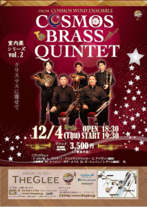 COSCOS BRASS QUINTET Vol.2